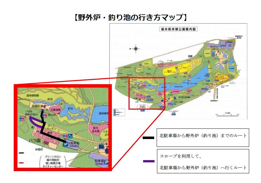 野外炉・釣り池までの地図