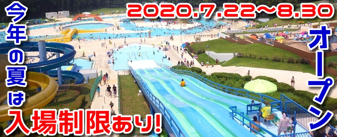 一万人プール2