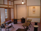 研修室4(立礼茶室)