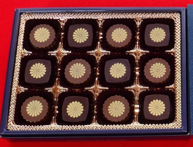 御用邸チョコレート【品切れ中※令和3年2月入荷予定】