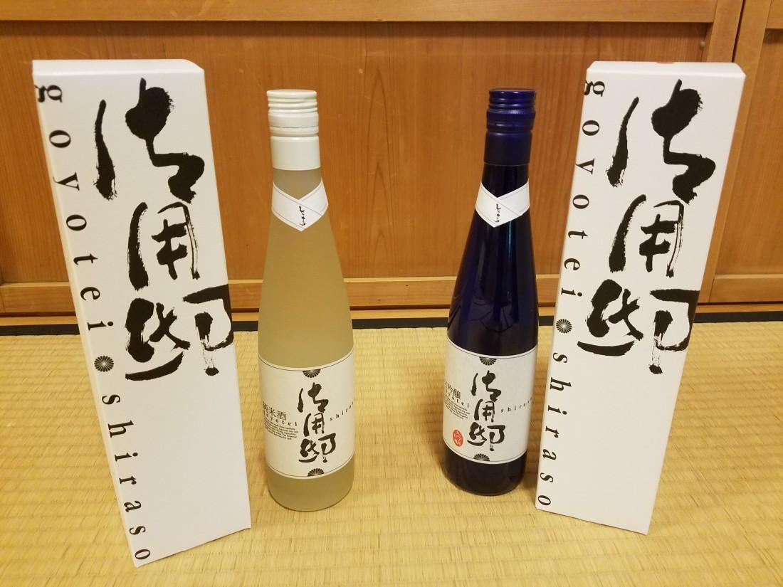日本酒 清酒 御用邸