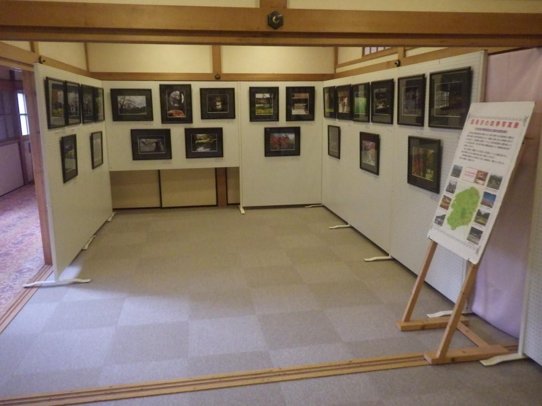 田母沢の四季写真展