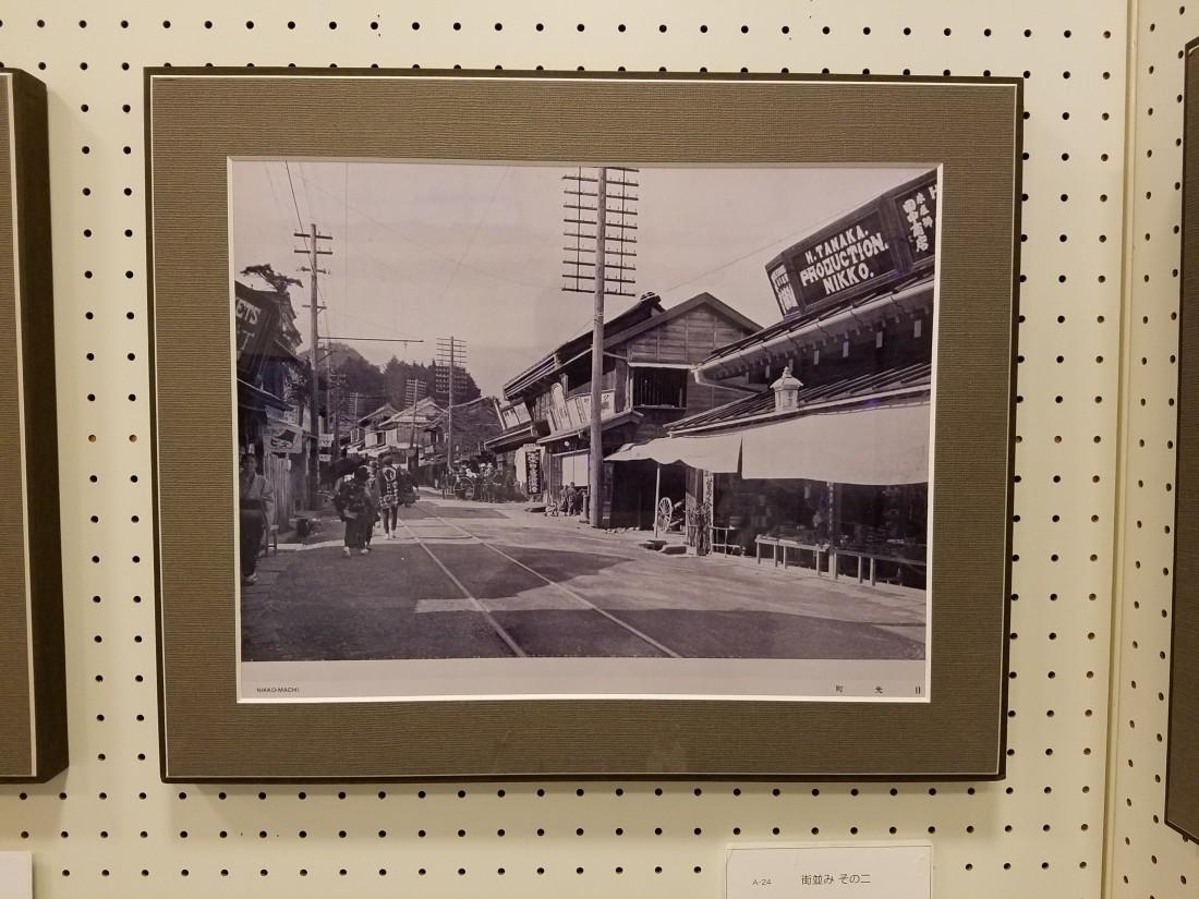 古写真(旧日光市内)
