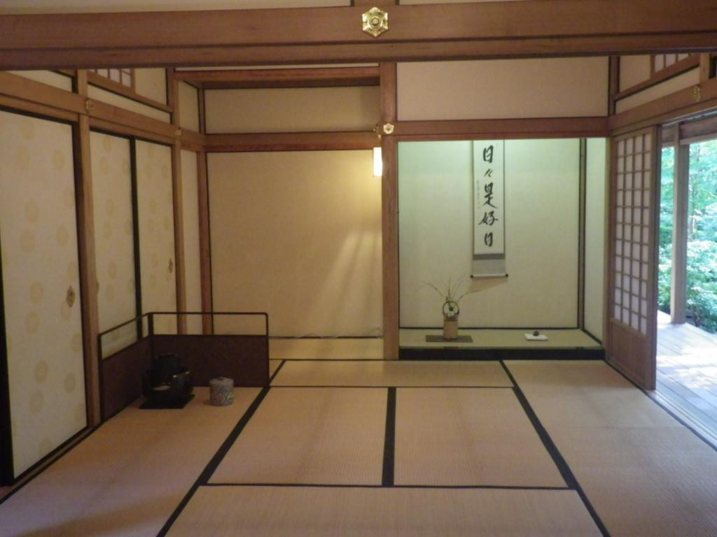 和の文化に触れる ~茶室で抹茶のおもてなし~【田母沢御用邸造営120年記念特別企画】