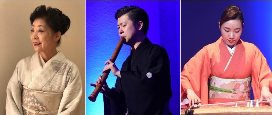 県民の日協賛音楽祭 ~新緑の筝の調べ~