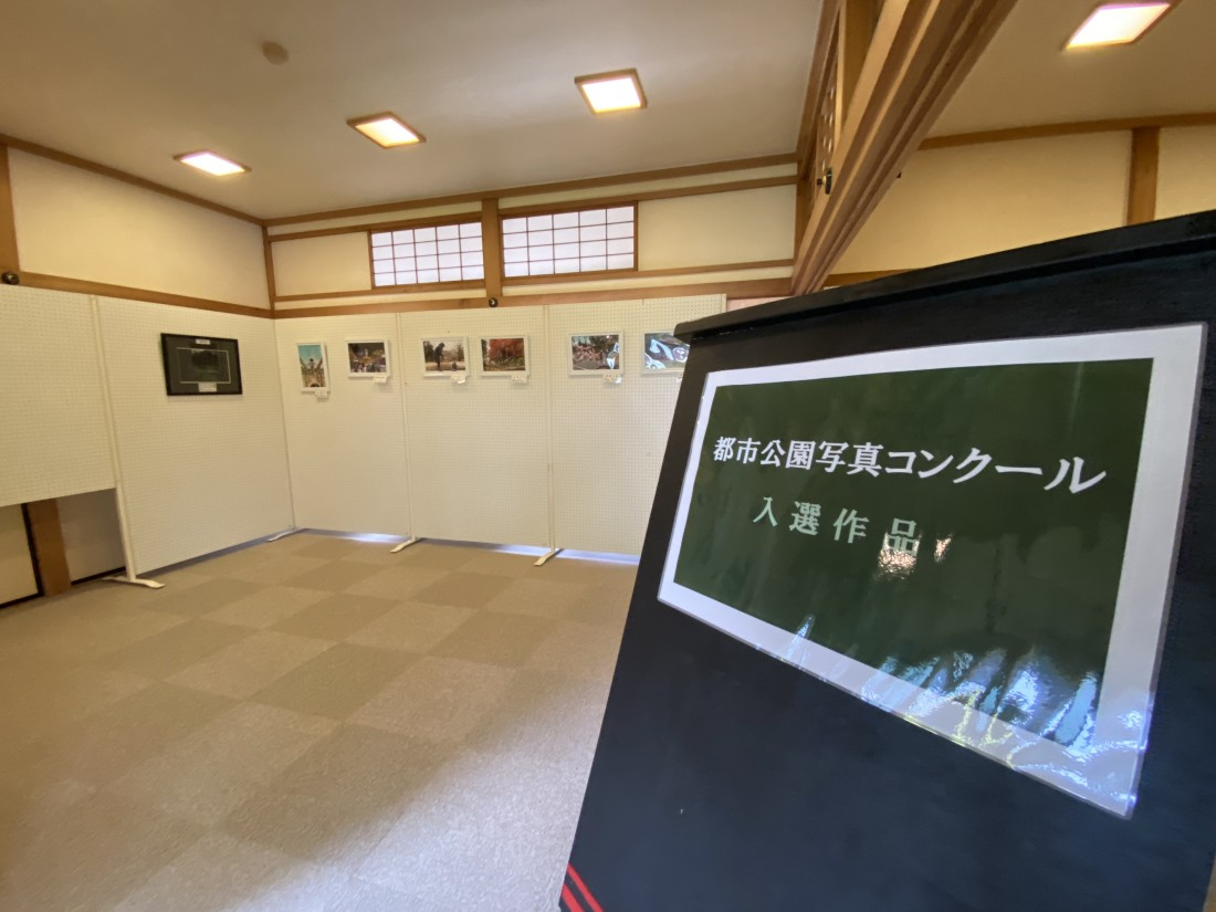 都市公園写真コンクール入選作品展