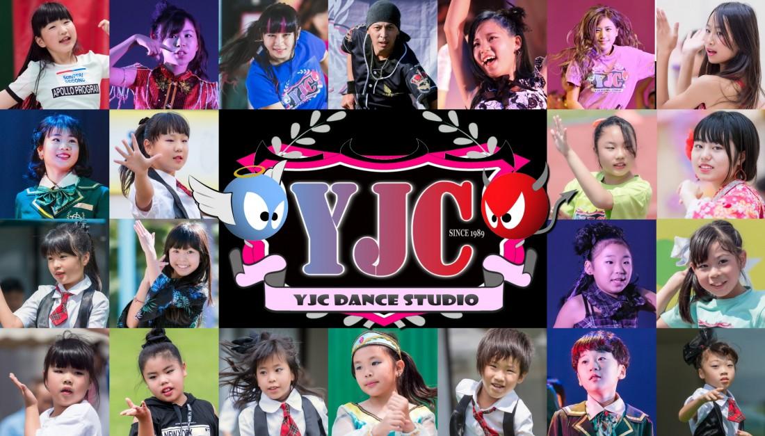 YJCダンススタジオ★ダンスライブ