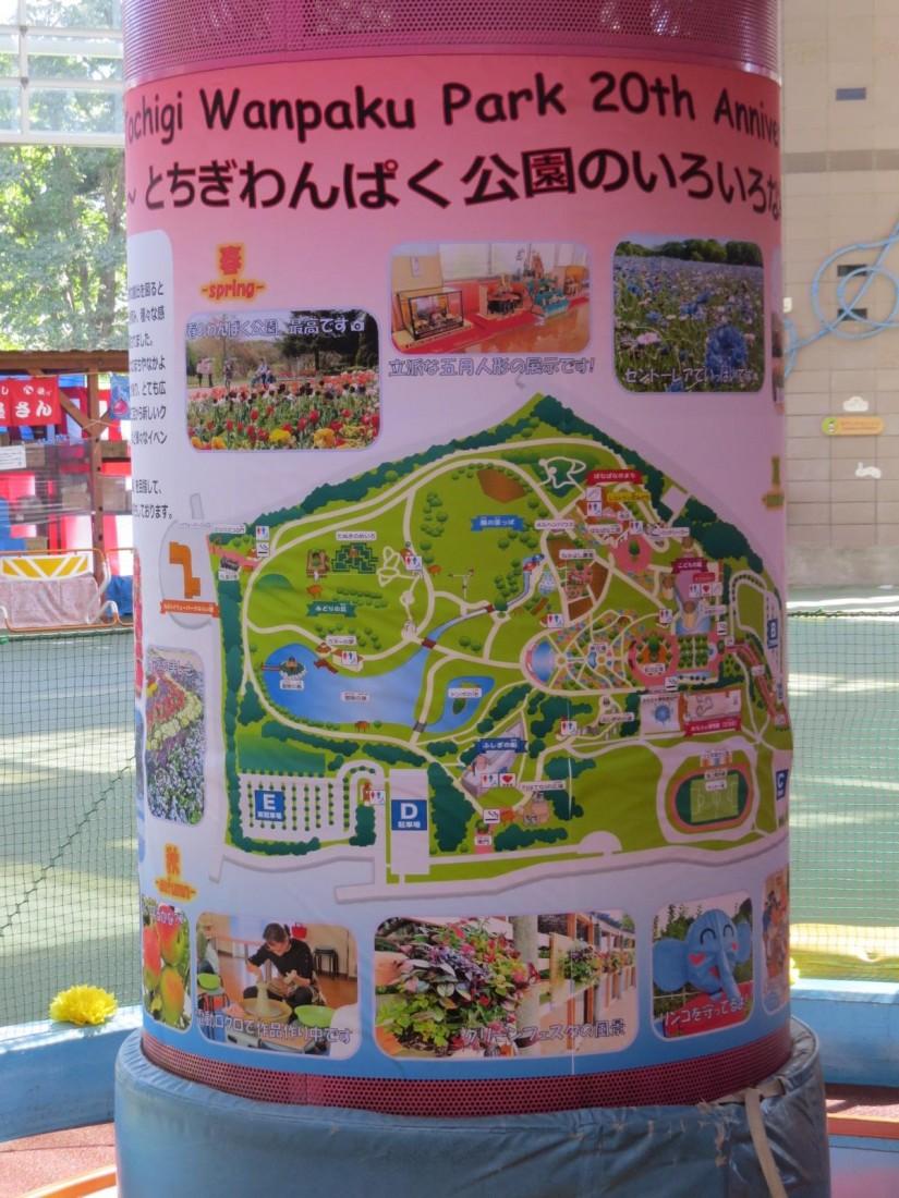 公園の地図と催し物の写真