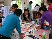 緑化ボランティアリーダー養成事業