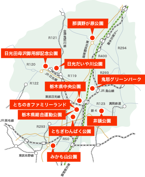 公園マップ