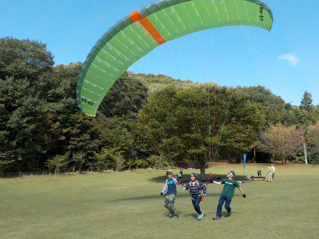みかも山公園「パラグライダー空中浮上体験」